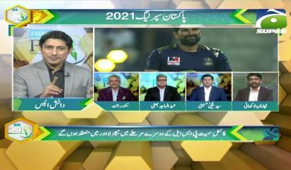 PSL Special Show | 26th January 2021