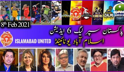 PSL Special Show | Team - Islamabad United | 8th February 2021