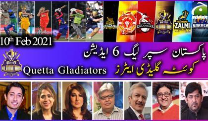 PSL Special Show | Team - Quetta Gladiators | 10th February 2021