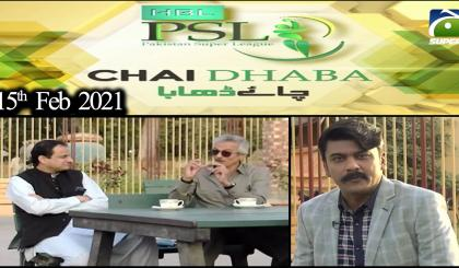 PSL Chai Dhaba - Guest: Murtaza Wahab & Sikander Bakht | 15th February 2021