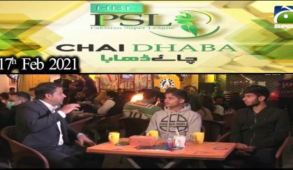 PSLChaiDhaba - Guest: Muhammad Hamza Khan & Hamza Sharif | 17th February 2021