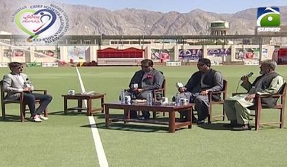 All Pakistan CM Balochistan Gold Cup Hockey Tournament 2021 Quetta | 31st March 2021