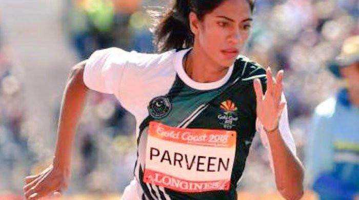Bismah, Haseeb, Najma to compete in Tokyo Olympics on wild cards