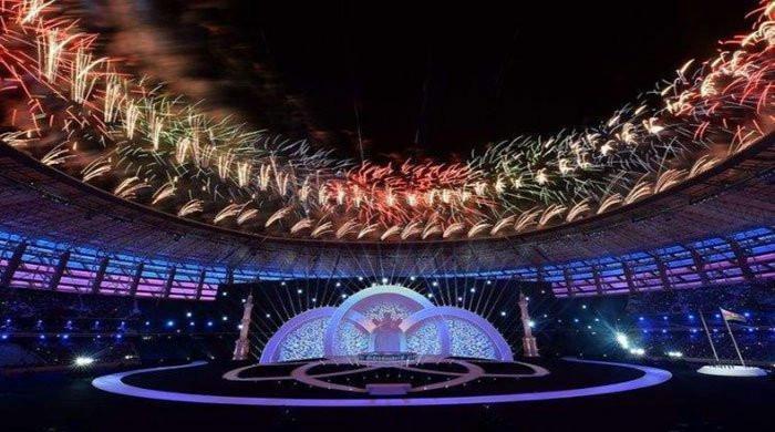 Islamic Solidarity Games postponed again by a year