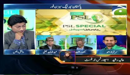 PSL Special - Exclusive Interview of Sarfraz Ahmed - Quetta Gladiators | GEO SUPER
