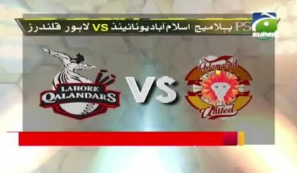 PSL 4 - Islamabad United vs Lahore Qalanders - Team Analysis | GEO SUPER
