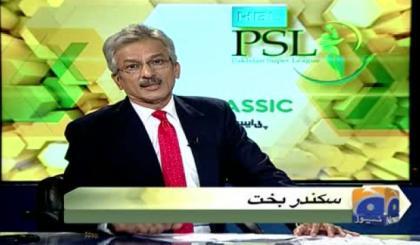 PSL Classic  - Quetta Gladiators vs Peshawar Zalmi - 15 February 2019 | GEO SUPER