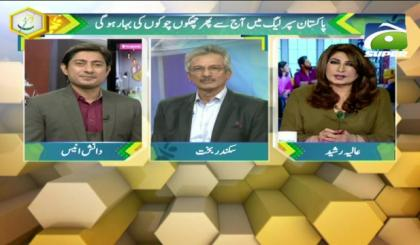 PSL Sports Floor Special - 20 February 2019