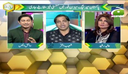 PSL Sports Floor Special - 22 February 2019