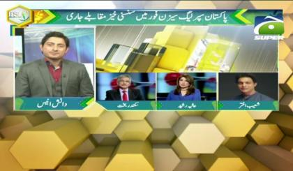 PSL Sports Floor Special - 23 February 2019