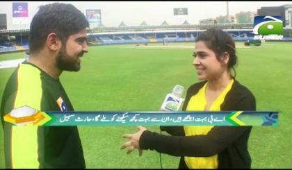 Fatima Saleem Talks To Haris Sohail - PSL 4 | GEO SUPER