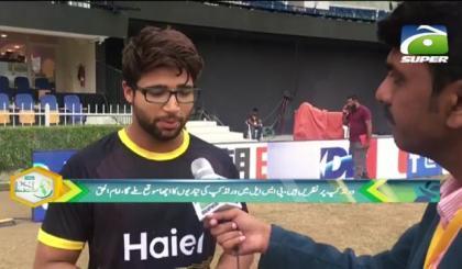 Faizan Lakhani Talks To Imam Ul Haq at Sharja Stadium - PSL 4 | GEO SUPER