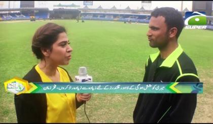 Fatima Saleem Talks To Fakhar Zaman at Sharja Stadium - PSL 4   GEO SUPER