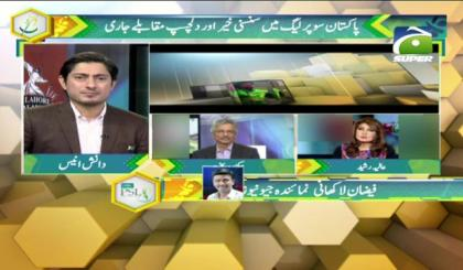 PSL Sports Floor Special - 24 February 2019