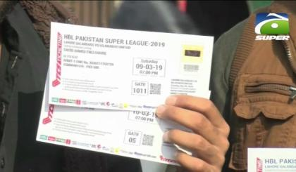 PSL 4 matches in Pakistan: Tickets available now in Multan