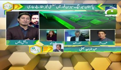 PSL Sports Floor Special - 26 February 2019