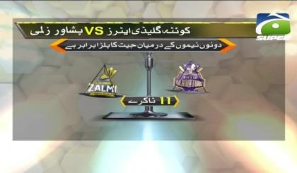 PSL 4 - Quetta Gladiators vs Peshawar Zalmi - Team Analysis   GEO SUPER