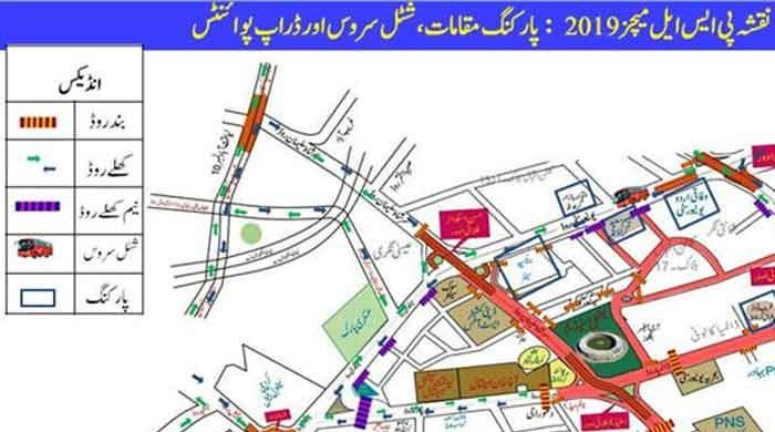 Karachi police issue traffic plan for PSL matches