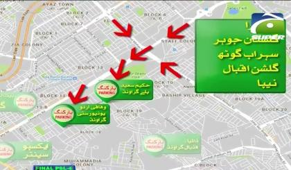 Traffic plan PSL 2019: Shuttle service for visitors from parking to stadium