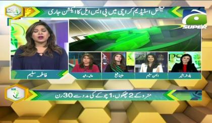 PSL Sports Floor Special - 10 PM - 10 March 2019 | Geo Super