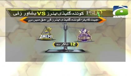 Quetta Gladiators, Peshawar Zalmi clash in most-awaited 'Clásico' qualifier