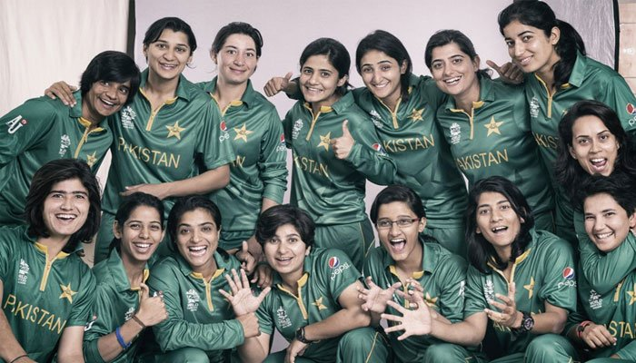 Image result for Pakistan Women's Team to Start World Cup T20 Today