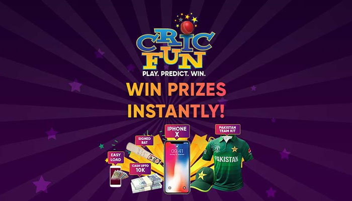 Cric Fun: Play, Predict and Win! | - geosuper tv