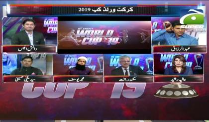 Sports Floor Special - 10 PM - 16 June 2019 | GEO SUPER