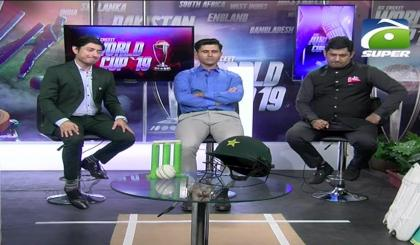 Sports Floor Special - 11 PM - 16 June 2019 | GEO SUPER