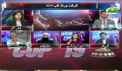 Sports Floor Special - 01 PM - 17 June 2019 | GEO SUPER