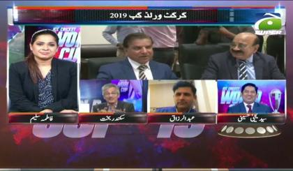 Sports Floor Special - 01 PM - 19 June 2019 | GEO SUPER