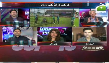 Sports Floor Special - 02 PM - 20 June 2019 | GEO SUPER