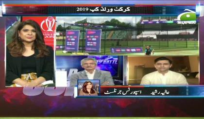 Sports Floor Special - 01 PM - 21 June 2019 | GEO SUPER