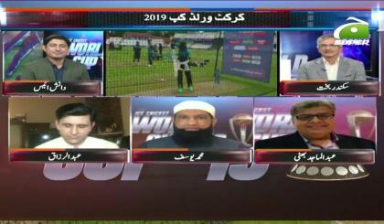 Sports Floor Special - 02 PM - 21 June 2019 | GEO SUPER