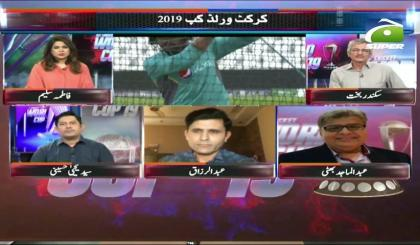 Sports Floor Special - 01 PM - 22 June 2019 | GEO SUPER
