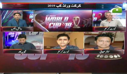 Sports Floor Special - 02 PM - 22 June 2019 | GEO SUPER