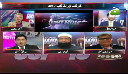 Sports Floor Special - 06 PM - 23 June 2019 | GEO SUPER