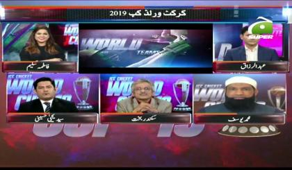 Sports Floor Special - 10 PM - 23 June 2019 | GEO SUPER
