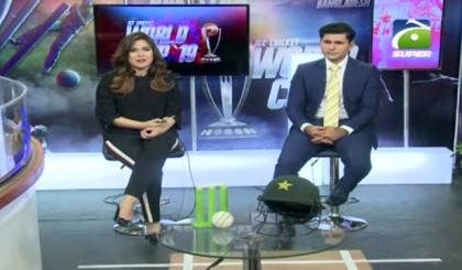 Sports Floor Special - 03 PM - 23 June 2019 | GEO SUPER