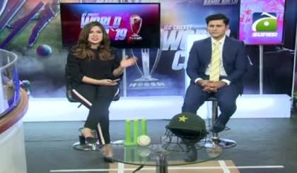 Sports Floor Special - 04 PM - 23 June 2019 | GEO SUPER