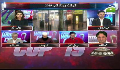 Sports Floor Special - 01 PM - 25 June 2019 | GEO SUPER