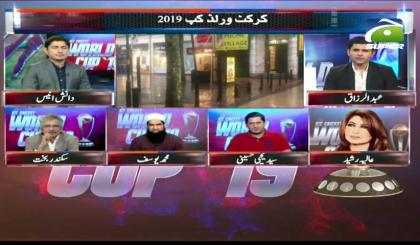 Sports Floor Special - 02 PM - 25 June 2019 | GEO SUPER