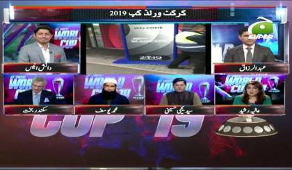 Sports Floor Special - 02 PM - 26 June 2019 | GEO SUPER