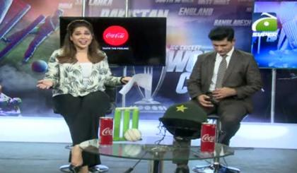 Sports Floor Special - 01 PM - 26 June 2019 | GEO SUPER