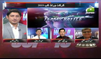 Sports Floor Special - 04 PM - 26 June 2019 | GEO SUPER