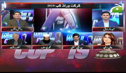 Sports Floor Special - 07 PM - 29 June 2019 | GEO SUPER