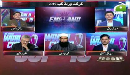 Sports Floor Special - 10 PM - 29 June 2019 | GEO SUPER