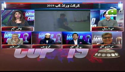 Sports Floor Special - 01 PM - 05 July 2019 | GEO SUPER