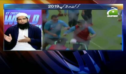 Sports Floor Special - 03 PM - 05 July 2019 | GEO SUPER