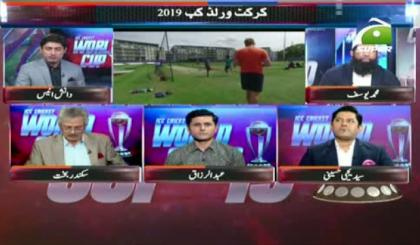 Sports Floor Special - 06 PM - 05 July 2019 | GEO SUPER